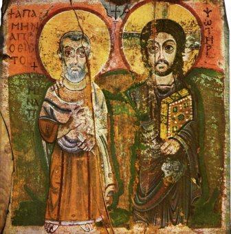 Christus Menas